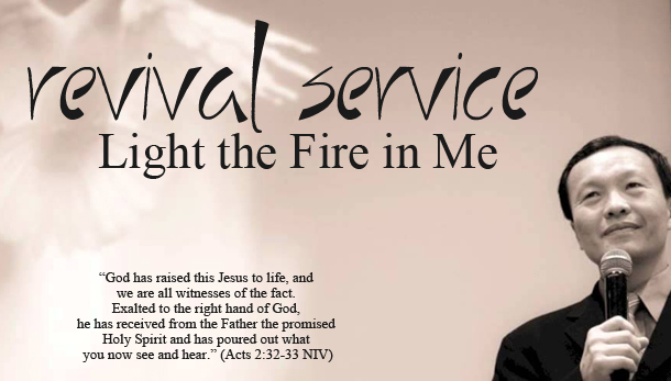 Revival Service, July 25th, 7:30 p.m.